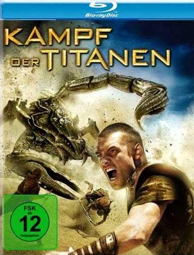 Kampf der Titanen BR