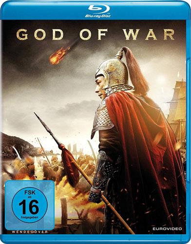 God of War BR