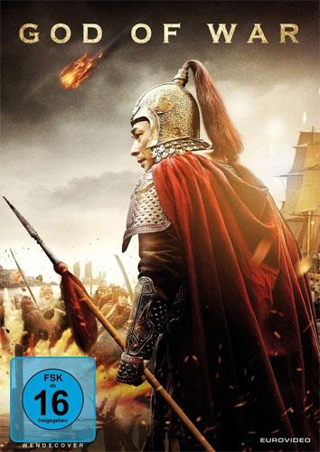 God of War (DVD) Min: 123/DD5.1/WS