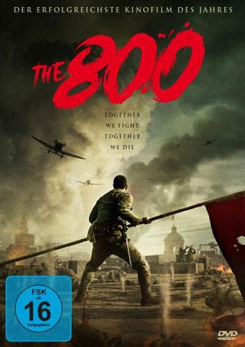 800, The (DVD)VL Min: 143/DD5.1/WS